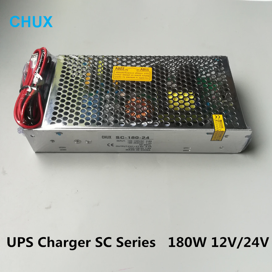 180W Switching Power Supply 12V 24V Monitor Universal AC DC 13.5A UPS/Charge Function Input 110/220v Battery Charger SC180W 35w 24v universal ac ups charge function monitor switching mode power supply sc35w 24