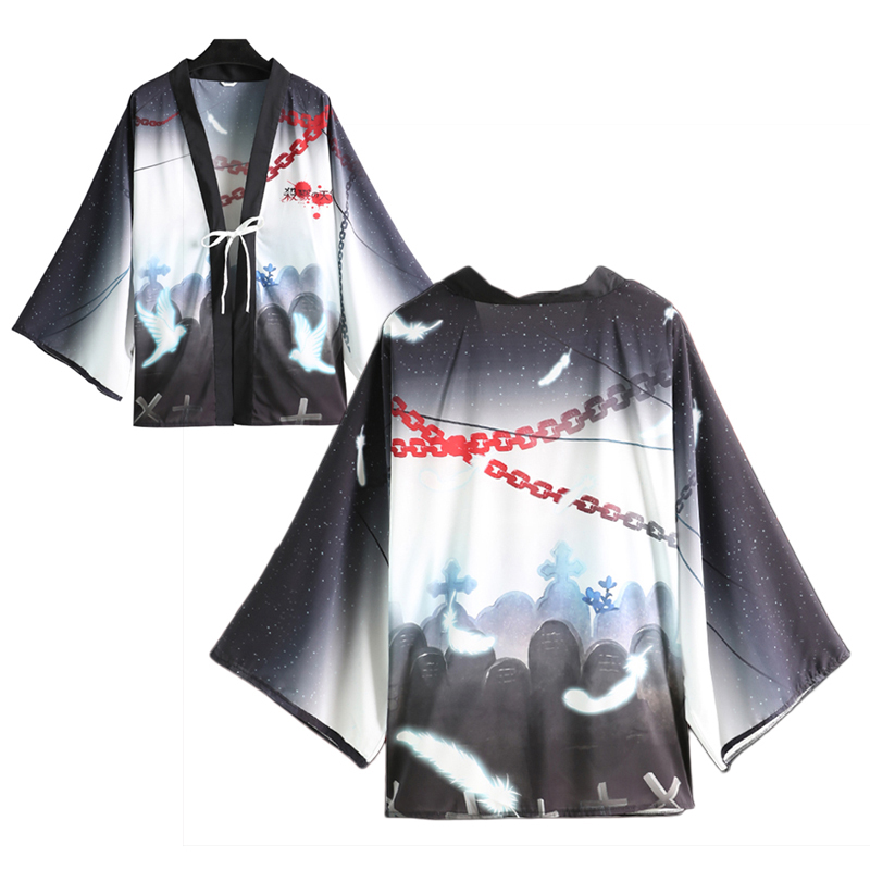 Angels of Death Rachel Gardner Cloak Haori Cosplay Costume Ray Japanese Men Women Casual Kimono Yukata Halloween Party Dress