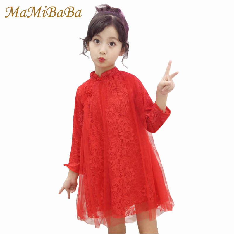Girls Dresses 2018 New European And American Style Spring Flower Printing Long Sleeves Red Girl Party Dress For 3-16year Ds428 european and american new sequins lace sleeveless nude meal flower girl dresses show girls poncho big wedding dress