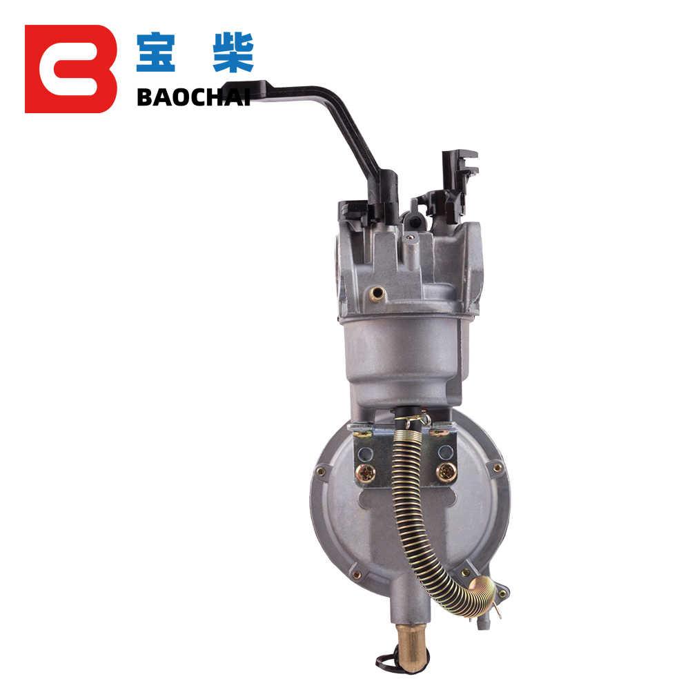 LPG 168 المكربن المزدوج الوقود LPG NG تحويل عدة ل 2KW 3KW 168F 170F GX200 مولد بنزين المكربن رائجة البيع