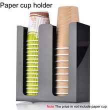 1pc New Plastic Water dispenser accessories automatic cup disposable paper cup storage box cup holder