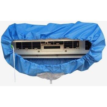 Duvara monte klima su geçirmez temizlik havalandırma için toz yıkama temiz koruyucu çanta 1p/1.5p/2p/3p mavi