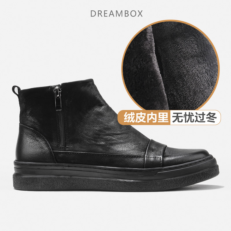 Dreambox retro frosted leather high-end men 's boots thick bottom zipper warm cashmere boots in autumn and winter