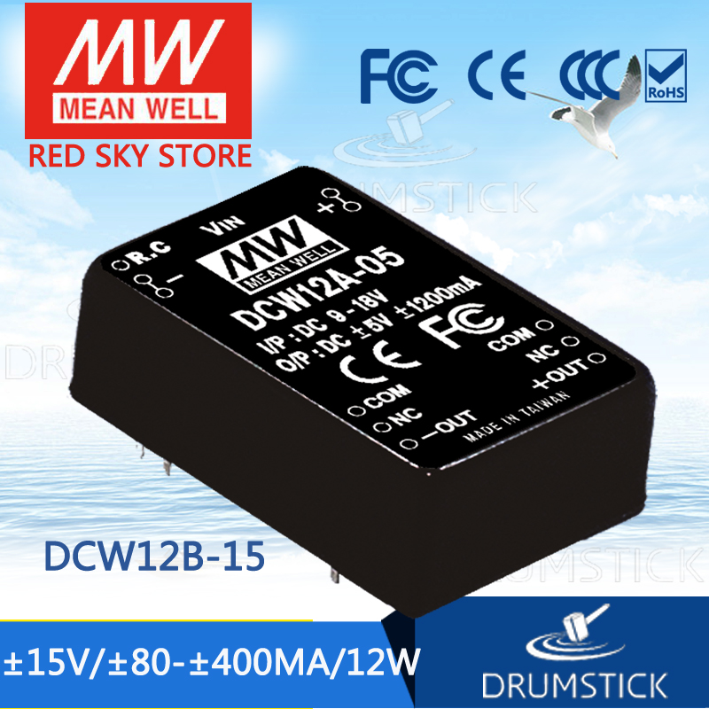 Hot sale MEAN WELL DCW12B-15 15V 400mA meanwell DCW12 15V 12W DC-DC Regulated Dual Output Converter defort dcw 12