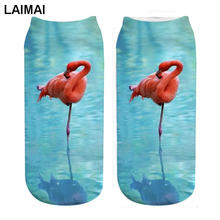 RUNNING CHICK flamingo 3d print socks funny for pregnant dropshipping and wholesale(China)