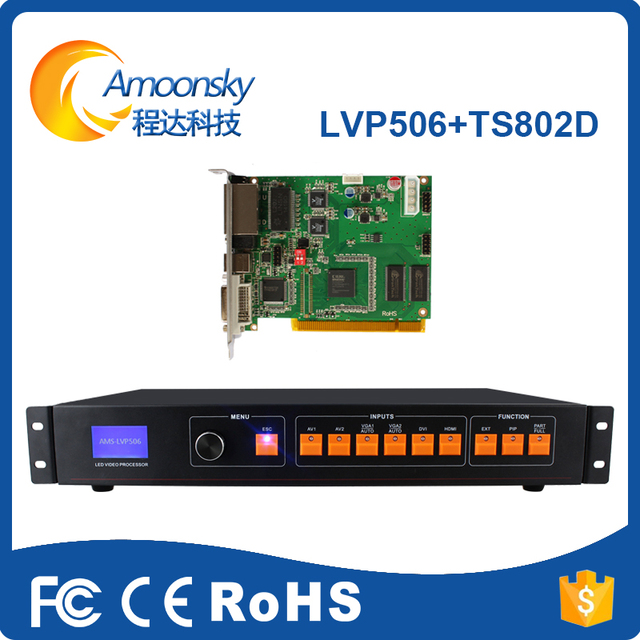 Amoonsky AMS- MVP506 led video processor with 2 linsn ts802 d led control card like novastar for led matrix sign programmable p4