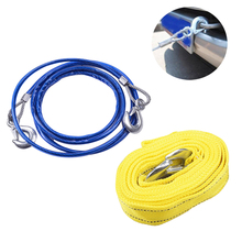 General 7 Tons Powerful Car Auto Tow Rope Trailer Rope Traction Rope Nylon Towing Rope with Hooks for Heavy Duty Car Emergency цена в Москве и Питере