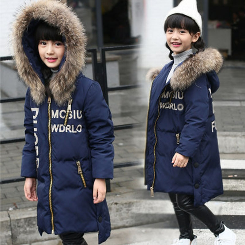 Winter Down Jacket For Boys Girls Kids Clothes Children Thicken Warm Coats Duck Down Jackets Girl Fur Parka Hooded Snowsuits kindstraum 2017 super warm winter boys down coat hooded fur collar kids brand casual jacket duck down children outwear mc855