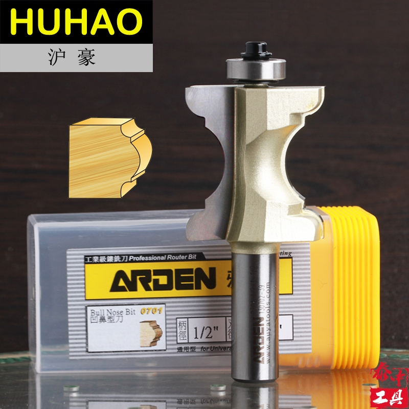 HUHAO Woodworking Tool Edge Moulding Triple Bead Arden Router Bit - 1/2*1 - 1/4
