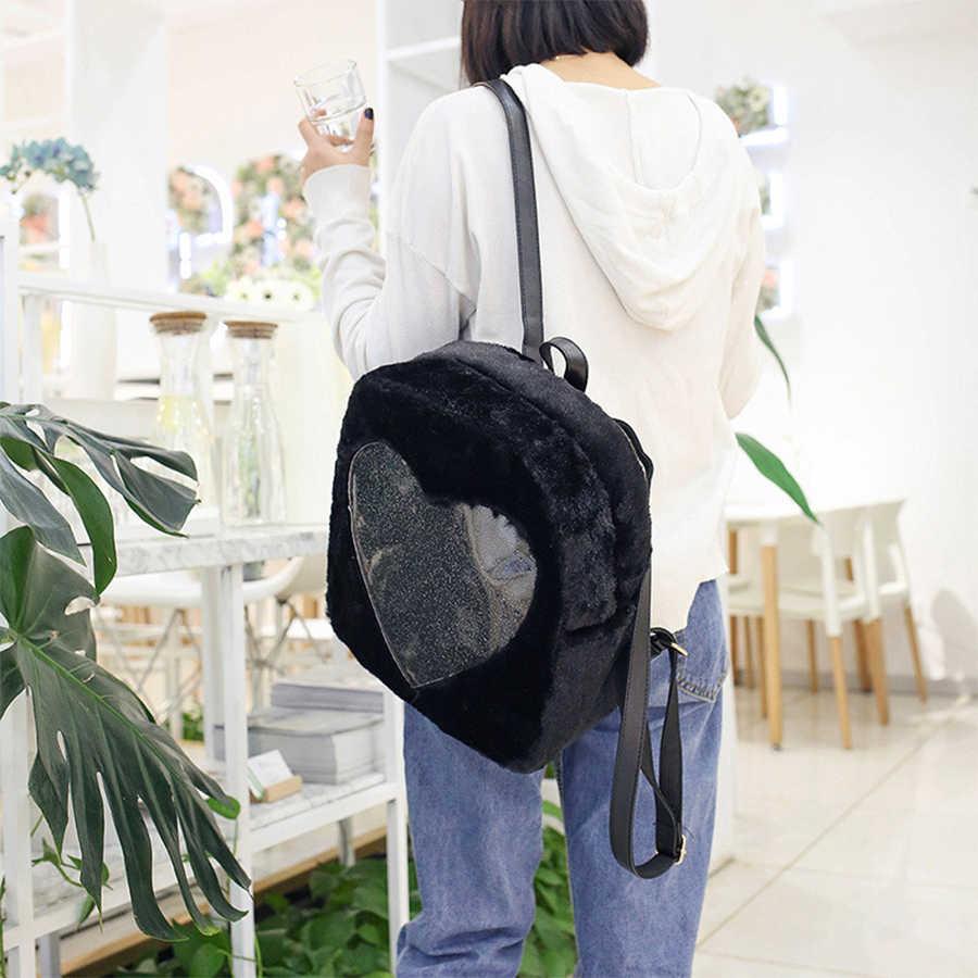 Kawaii сердце плюшевые Для женщин рюкзаки прозрачный сердце школьный рюкзак прозрачный, конфеты Цвет Bookbags для девочек-подростков 2019