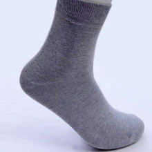 1 pair Fashion Autumn Winter Men's Socks Brand Quality Casual Breathable Over Ankle Business Long Sock meias homens calcetines