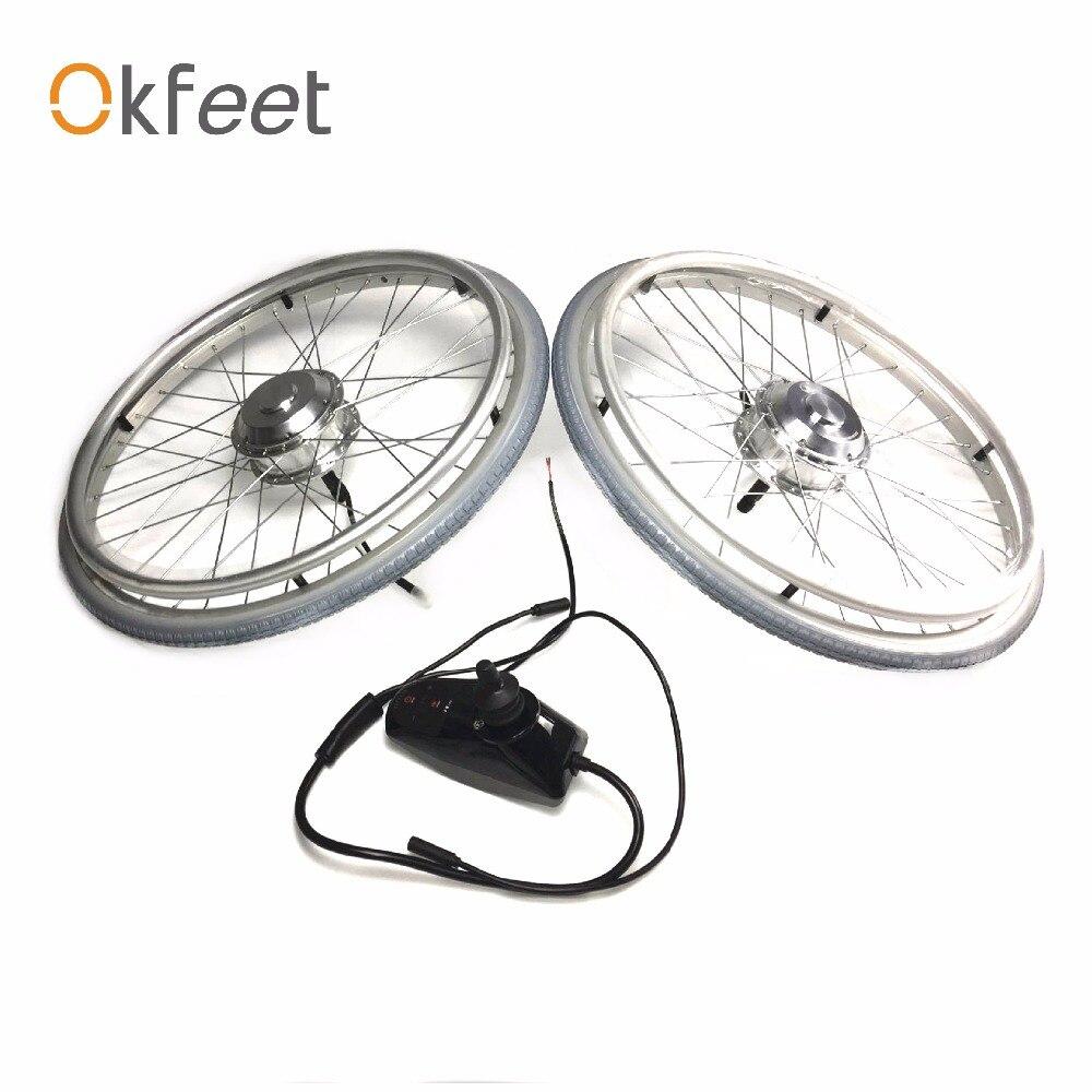 Okfeet Fauteuil Roulant Électrique Conversion Kit Aucune Batterie 24 v 250 w 6 km/h Double moteurs fauteuil roulant modification
