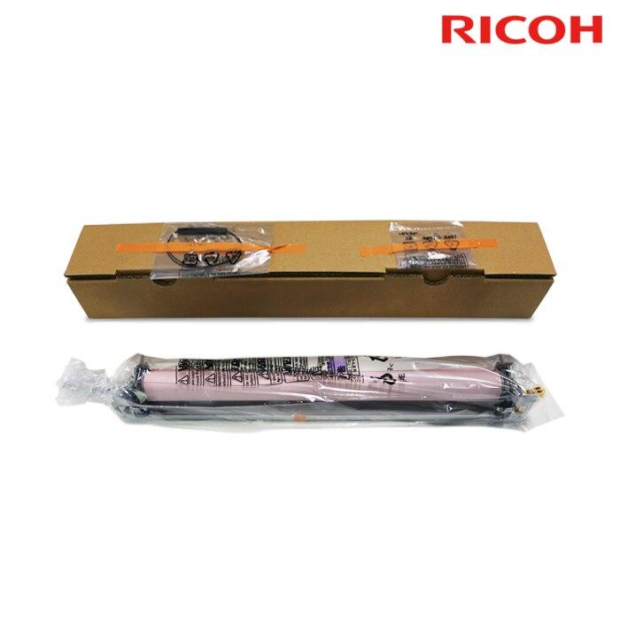 D8694031 D8694032 Genuine Original New Ricoh Lanier Savin MP 2554SP 3054SP 3554SP 4054SP 5054SP 6054SP Fusing Sleeve Unit