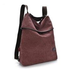 2017 Одежда высшего качества женские холст рюкзак женский двойного назначения сумка ежедневных поездок Рюкзаки Crossbody Сумки школьная сумка