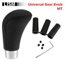 Popular Momo Universal-Buy Cheap Momo Universal lots from