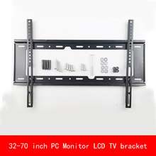 "VESA standar Universal 32 ""-70"" inch adjustable plasma PC Monitor LCD TV braket Display TV wall mount hitam stent(China)"