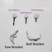 100% Original Gimbal Yaw Roll Bracket Pitch Roll Yaw Motor Repair Parts For DJI Phantom 4/ Phantom 4 Pro Replacement Accessories