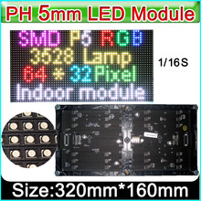2019 NEW P5 SMD 3 in 1 RGB Full color Module,Indoor Full color LED Display,P5 RGB LED Panel,320x160mm 64 * 32pixels