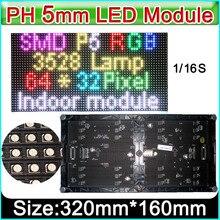 2019 חדש P5 SMD 3 ב 1 RGB מלא צבע מודול, צבע מלא מקורה LED תצוגה, p5 RGB LED פנל, 320x160mm 64*32 פיקסלים