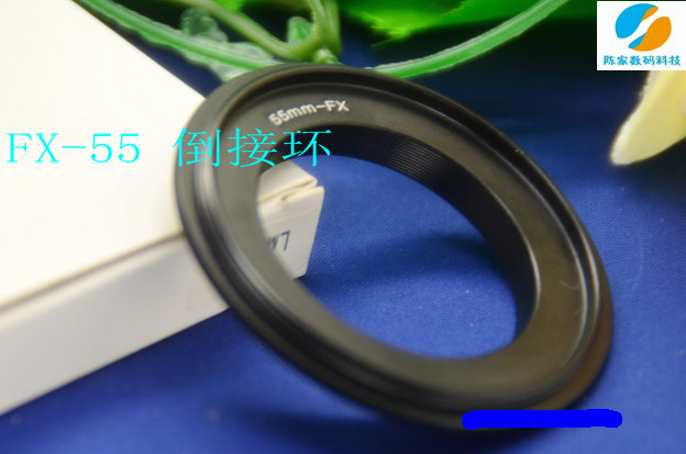 Macro Reverse Lens Adapter Ring 55mm to FX 55MM-FX For Fuji FX-PRO 1 Mount