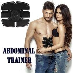 البطن المدرب بطارية المنزل اللياقة البدنية البطن أداة جهاز تدريب العضلات البطن العضلات البطن