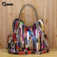 Genuine Leather Women Handbag 2018 Cowhide Serpentine Colorful Striped Stitching Large Capacity Hollow Bags
