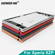 Dower Me środkowa ramka uchwyt Panel metalowa obudowa płyta bezel z pokrywa wtyczki ochrona od pyłu przycisk dla sony xperia xz Premium G8142 G8141