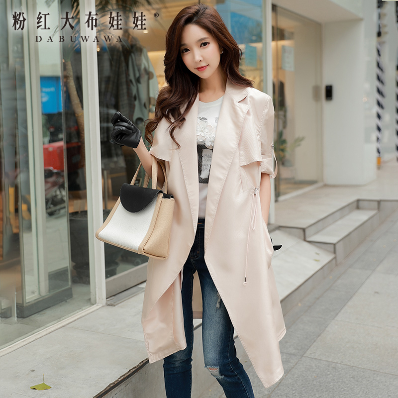 Dabuwawa Original Design   Trench   Coat Office Lady Style Solid Color Woman Girls Elegant A-Line   Trench   Coat D16CTC008