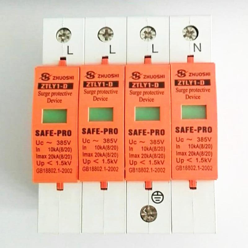 SPD 20-40KA 1P+N surge arrester protection device electric house surge protector C ~385V AC велосипед rock machine surge 20 2013