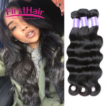 Stema Hair Brazilian Body Wave 1b Kbl Brazilian Virgin Hair 7a 4 Piece Perruque Cheveux Humain Court Quality Guarantee