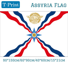 Free shipping 90*150cm 60*90cm 40*60cm 15*21cm 3x5FT Assyria Flag