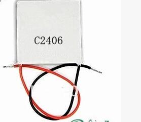 5PCS LOT C2406 24v cooling chip free shipping