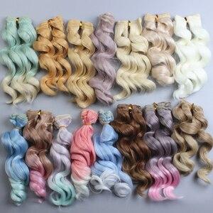 1PC 15*100cm włosy dla lalki akcesoria dla lalek laleczka bobas peruka BJD lalki kręcone wysokiej temperatury włókna syntetycznego peruka dzieci prezent