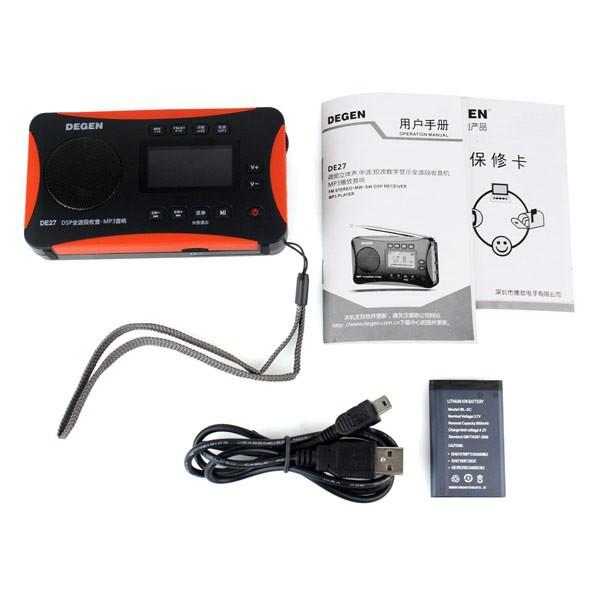 New DEGEN DE-27 FM Portable radio (16)