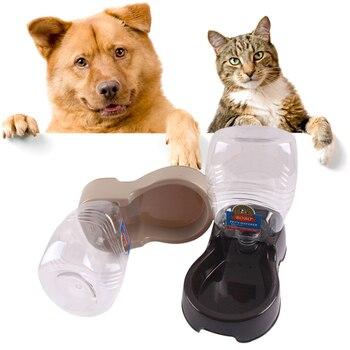 Automatic Pet Dog Cat Puppy Water Dispenser 1