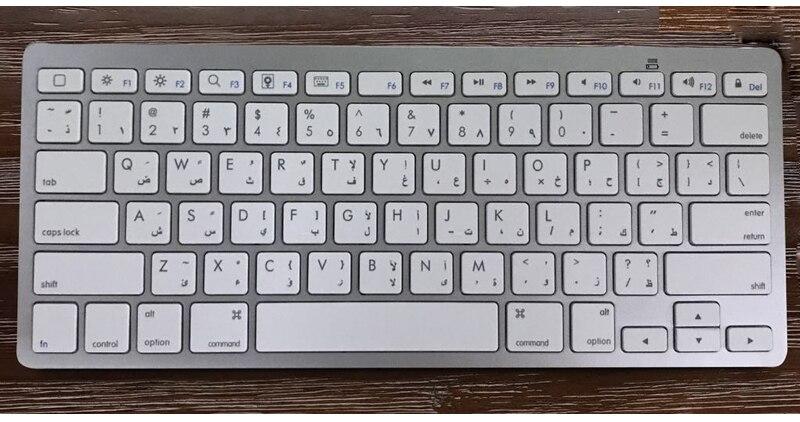 Arabic bluetooth keyboard