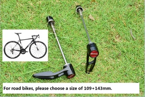 Image 4 - DT QR for mountain bikes Road bikes Forks Suspension Quick release for 9x100mm wheels