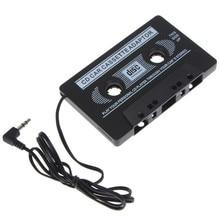 Высокое качество автомобильная кассета Универсальный автомобильный аудио Кассетный адаптер для iPod MP3 CD DVD плеер