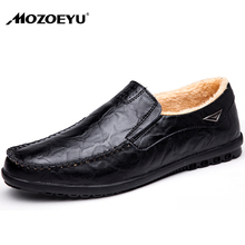 MOZOEYU Winter Fashion British Style Men Causal Shoes Leather Slip On Men Shoes High Quality Loafers Driver shoes Zapatos Hombre(China)