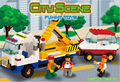SLUBAN plastic toy gift building block city scene Rescue Trailer car vehicle set