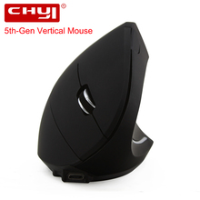 hot deal buy chyi wireless 5th-gen vertical mouse ergonomic micro usb input built-in li-lion battery wrist healing mice with mouse pad kit