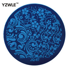 YZWLE 1 Pc Stamping Nail Art Image Plate, 5.6cm Stainless Steel Nail Stamping Plates Template Manicure Stencil Tools (JQ-67)