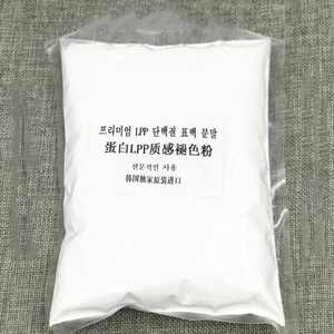 Image 2 - เกาหลีดิบวัสดุ LPP โปรตีนซีดจางครีมฟอกสีผม bleaching whitening agent ย้อมผม