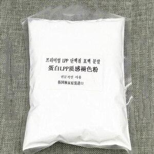 Image 2 - Корейское сырье, LPP протеин, выцветание, крем, отбеливающий волосы порошок, отбеливающий агент, краска для волос