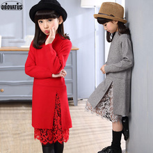 Girl Autumn Winter Long Sweater Dress with Lace Bottom Slim Fit Girls Side Slit Knit Wear For Teenagers Knitted Dress 5-14 Years raglan sleeve side slit lace up sweater