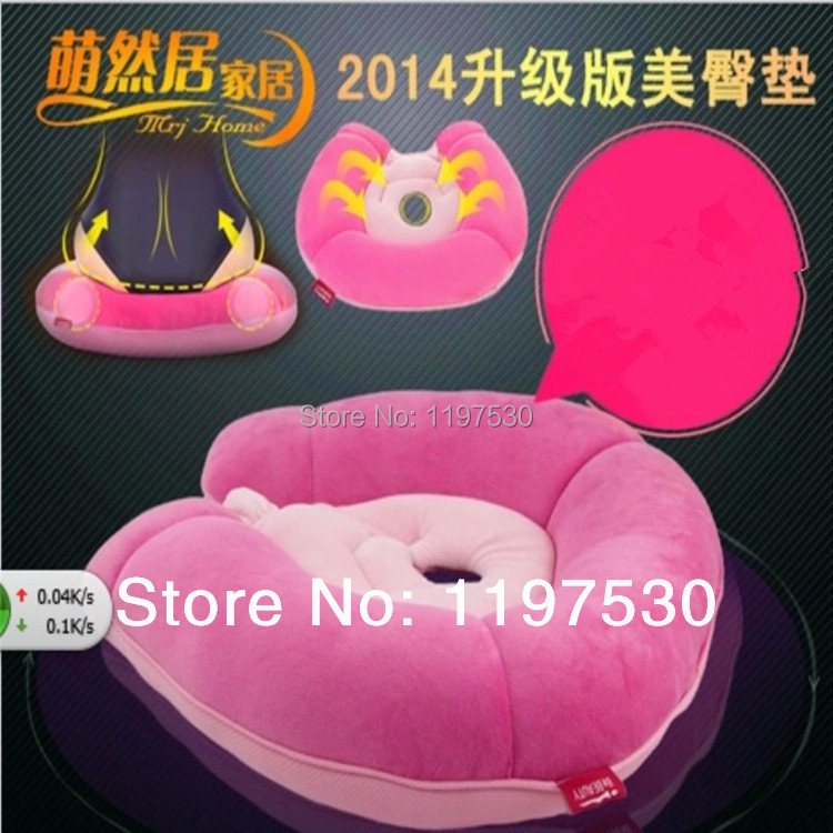 Free Shipping Nice Butt Lifting Cushion Pink Office Beauty
