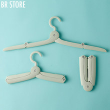 BR Tavel Foldable Clothes Hanger Organizer Drying Racks Nordic Closet Tie Pants Rack Folding Hangers for Clothes Laundry Storage