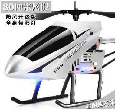 3,5 канальный гироскоп супер большой пульт дистанционного управления летательный аппарат Дроп вертолет зарядка игрушка модель беспилотный самолет - Цвет: A4 80cm