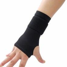 1 шт. ультра-тонкие регулируемые браслеты под давлением ладонь поддержка запястья фитнес-обертывания держатель руки повязка самоклеющаяся