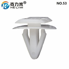 KE LI MI Universal Snaps Fastener Clips Fixed For Car Door Guard Decoration Panel Retainers